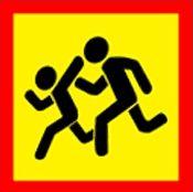 Знак Перевозка детей автобусами