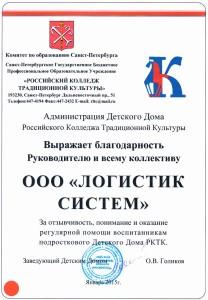 Пассажирские перевозки Санкт-Петербург