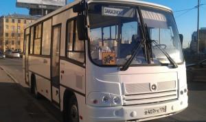 ПАЗ 320402-05